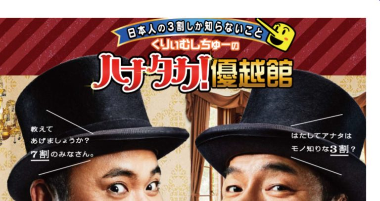 割 三 ほんじん 知ら の こと ない しか に 日本人が嫌われる4つの理由