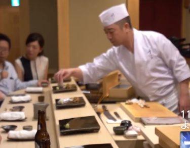 予約とれない寿司職人杉田孝明って だれ?『情熱大陸』11月3日放送