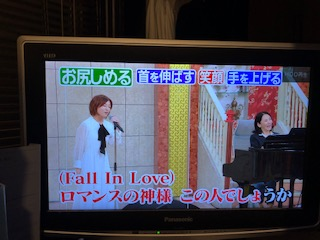 広瀬香美の「10日間で歌がうまくなる方法」【世界一受けたい授業】