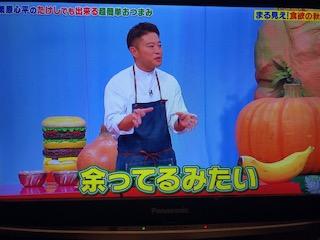 栗原心平(料理家)が教える!カンタンおつまみ「サバ缶ディップ」2つ
