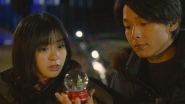 【この恋あたためますか】(第6話続き)浅羽のメガネって、どうして?