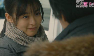 【この恋あたためますか】第8話の予告編|拓美は樹木のこと好きになった?